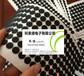 厂家供应江阴市EVA胶垫EVA泡棉缓冲脚垫自粘3M泡棉垫