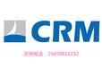 慧營銷,更便捷的外呼系統,crm客戶資源管理軟件免費版-企蜂通信