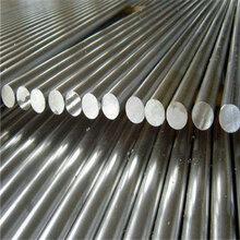 自主生产不锈钢棒304研磨不锈钢圆棒316L抛光不锈钢棒图片