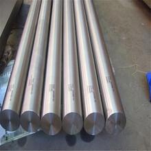 供应优质医用航空专用钛合金管TA3钛合金板TA2纯钛铝棒图片
