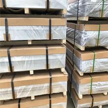 陽極氧化表面處理加工廠氧化鋁板可提供氧化鋁板加工定制折彎圖片