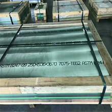 國標鋁板1060純鋁板薄鋁板鏡面鋁板5052鋁板6061鋁板6063鋁板7075鋁板氧化鋁板圖片