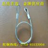 供304不锈钢丝绳包胶不锈钢钢丝绳316不锈钢钢丝绳镀锡镀锌镀镍不锈钢钢丝绳
