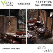 天然石火锅桌定做大理石火锅桌价格电磁炉火锅桌图片
