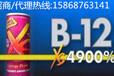 安利如何办卡,安利怎么加盟,安利XS饮料什么时候上市,怎么代理安利产品全国服务热线:158-6876-3141