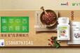 杭州安利专卖店地址详情,杭州安利产品专卖店送货电话