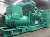 廣州發電機回收//廣州變壓器回收//廣州電纜回收//廣州機械設備回收