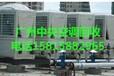 广州天河区空调回收//天河区二手废旧空调收购