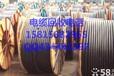 广州萝岗科学城电缆回收,萝岗周边旧电缆回收。