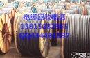 中山电缆回收,中山废电缆回收公司。图片