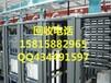 广州网络机柜回收,广州通讯设备回收,广州通信塔回收。