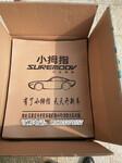 专业生产一次性洗车脚垫纸5000印刷包邮图片