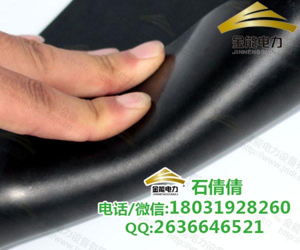 绵阳绝缘胶垫橡胶板防滑胶垫厂家批发
