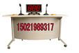 大理市知识竞赛同样的互动效果抢答器150-2198-9317
