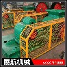 高產量石灰石對輥式破碎機石料生產線對輥式制砂機高效齒輪式粉碎機