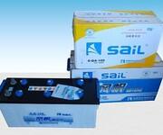 风帆蓄电池6-GFM-100官网厂家价格优惠图片