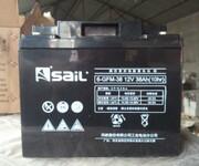 风帆蓄电池6-GFM-120厂家规格批发说明图片