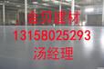 贵阳金刚砂,贵阳金刚砂地坪,贵阳金刚砂地坪材料厂家131-5802-5293