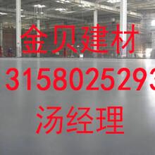 貴陽金剛砂,金剛砂地坪施工131-5802-5293,貴陽金剛砂地坪材料廠家圖片