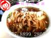 湘西吉首市早餐米粉店有培训学校吗在湘西想开米粉店到哪里去学