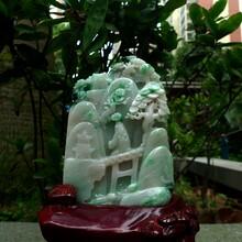 缅甸翡翠满色飘绿水润玉质细腻精雕山水摆件山水艺术收藏品摆件图片