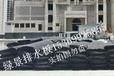綠景石家莊排水板HDPE500×500石家莊蓄排水板石家莊土工布石家莊土工膜