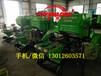 养殖秸秆青贮打捆机哪里有卖制作面包草青储打包机价格