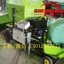 饲养牛羊全自动青贮打包机合理利用青储打捆机价格图片