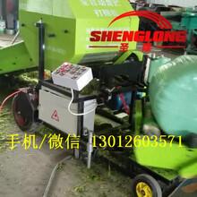 玉米秸秆青贮打捆机青储打捆包膜机青储饲草打包机多少钱图片
