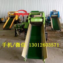 专业生产玉米秸秆青贮裹包机厂家直销圆捆青贮打包机价格图片