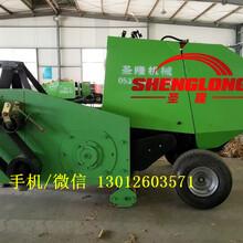 新型秸秆收割粉碎打捆机专业生产秸秆打包机厂家图片