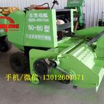 新型秸秆收割粉碎打捆机专业圣隆生产图片