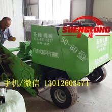 生产热销苞米秸秆粉碎打捆机价格收割秸秆粉碎打捆机视频图片