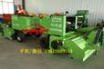 高产能苞米收割打捆机促销行走式粉碎打包机价格