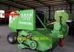 供应全自动秸秆粉碎打捆机补贴产品秸秆粉碎机打捆机厂家