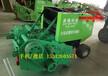 节省人工制作青储饲料使用玉米秸秆粉碎打捆机青储收割打包机
