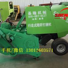 环保高产整棵秸秆粉碎打捆机收割秸秆粉碎打捆机价格图片