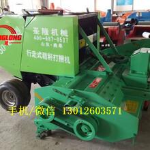 新型苞米收割打捆机行走式粉碎打包机价格优惠图片