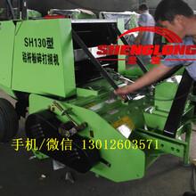 全国畅销玉米秸秆粉碎打捆机养殖户首选圣隆机械