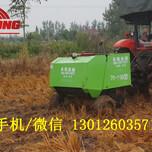水稻秸秆收获使用秸秆捡拾打捆机高产节能图片