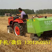 高质量打造小麦秸秆打捆机享受国家补贴产品水稻秸秆打捆机图片