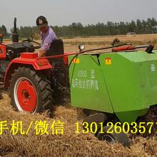 最高产量水稻秸秆打捆机价格优质秸秆打包机厂家图片