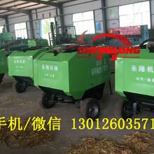 上海崇明直销全自动水稻秸秆打捆机价格小型秸秆打捆机视频图片