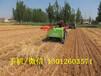 打捆机价格秸秆打捆机厂家收获稻草打捆机