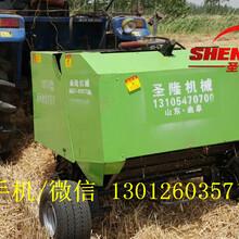 拖拉机牵引行走式秸秆打包机视频捡拾苞米秸秆打捆机价格图片