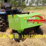 新款畅销水稻秸秆打捆机自动化小型秸秆打捆机图片