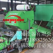 长期供应全自动青贮打捆机苞米青储打捆机厂家青贮打捆机价格图片