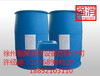 徐州强盾厂家直供G-3%高倍数泡沫灭火剂消防泡沫液消防药剂