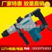 127V矿用电锤厂家直销电锤矿用电锤价格