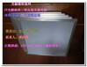 促销价高效纳米光触媒蜂窝铝基网蜂窝芯催化板光触媒铝基过滤网板
